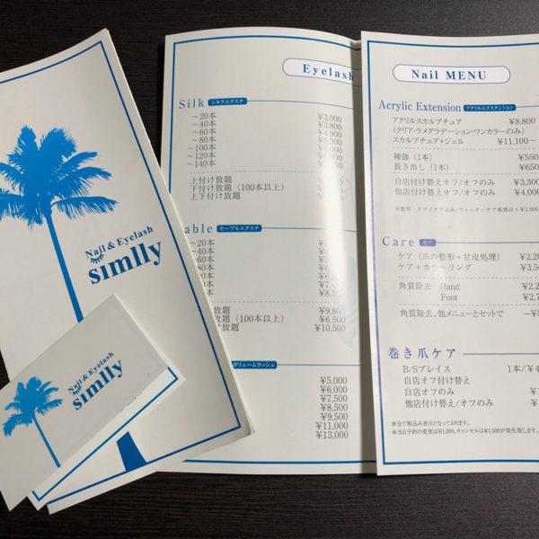 【Nail&Eyelash】リーフレット&ご予約カード